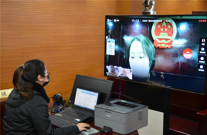 盱眙法院:网上开庭常态化